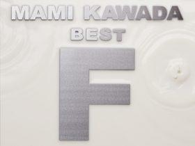GNCV-1040_kawata_3box_a_FIX_OL